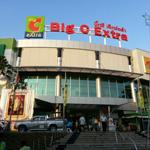 Торговый Центр Big C Extra