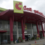 Супермаркеты Big C