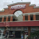 Супермаркеты Foodland