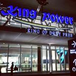 Торговый Центр King Power