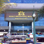 Торговый Центр Mike Shopping Mall