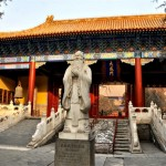 Китайский храм Wang Sam Sien