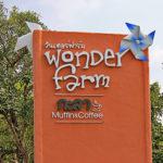 Ферма Wonder Farm