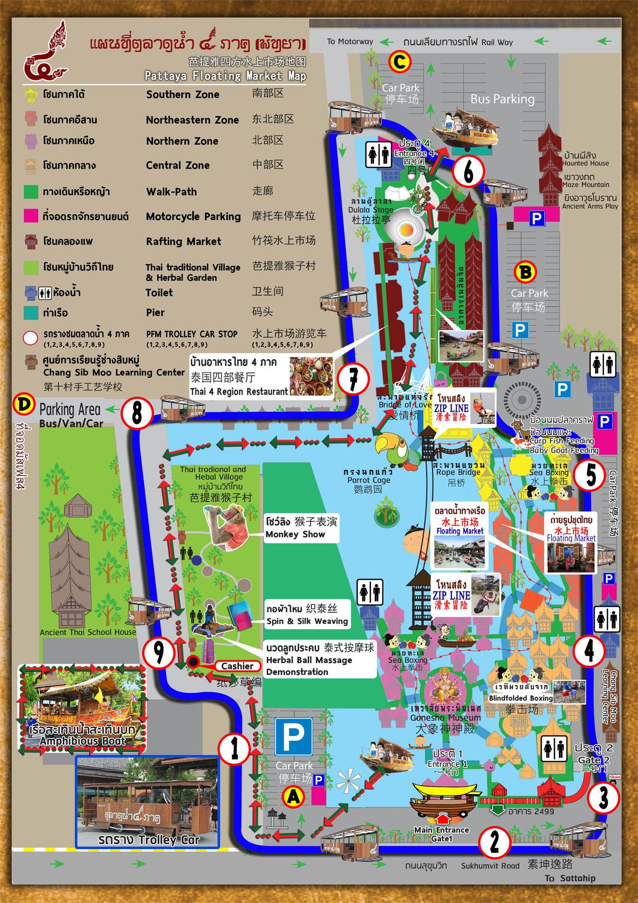 Карта Плавучего рынка в Паттайе