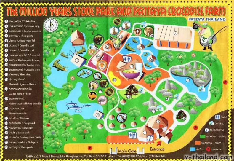 Карта Парка Миллионолетних Камней