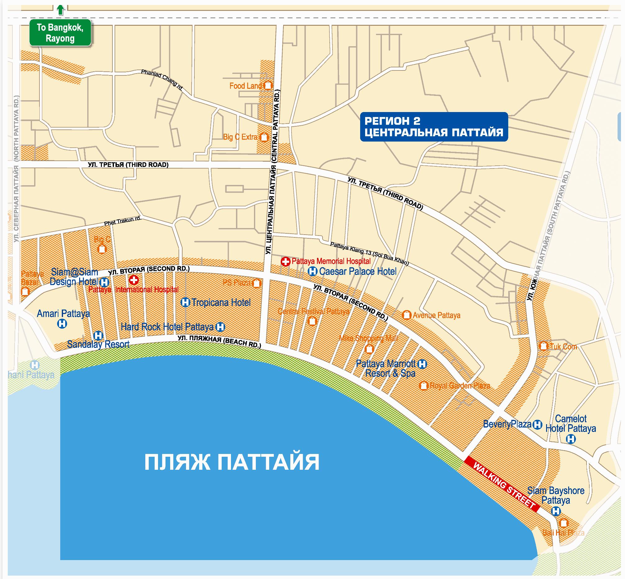 Карта центральной Паттайи с отелями