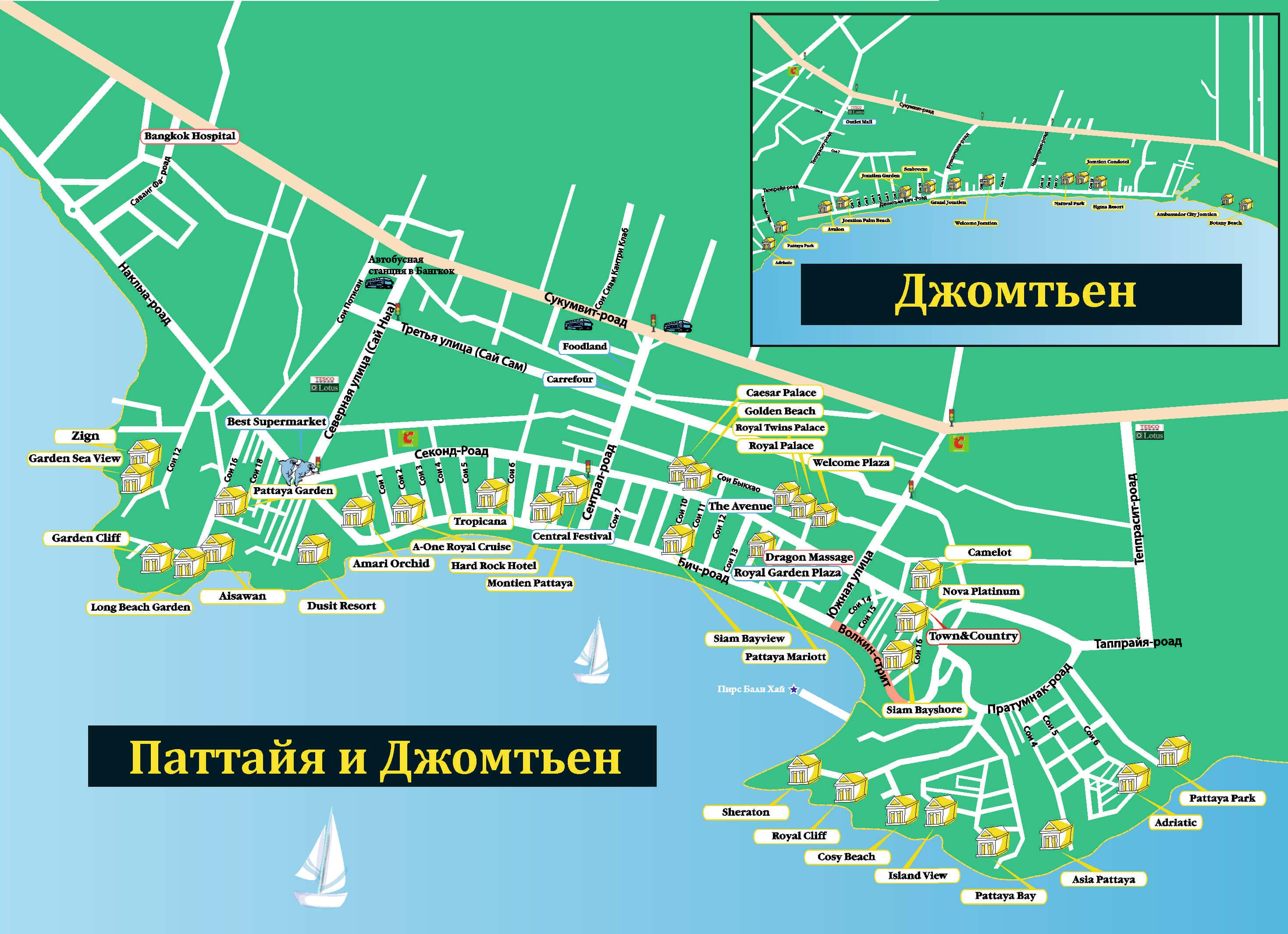Карта Паттайи с отелями и улицами на русском языке