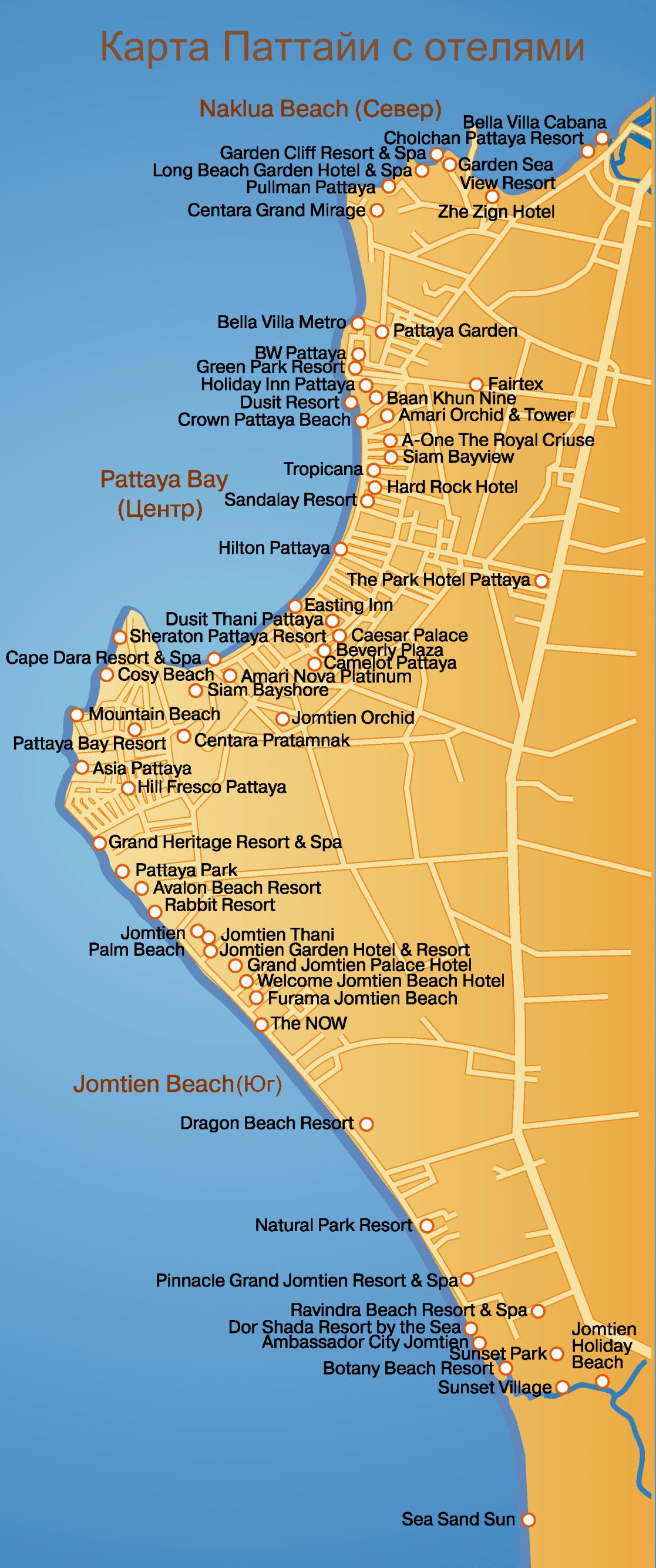 Карта отелей в Паттайи