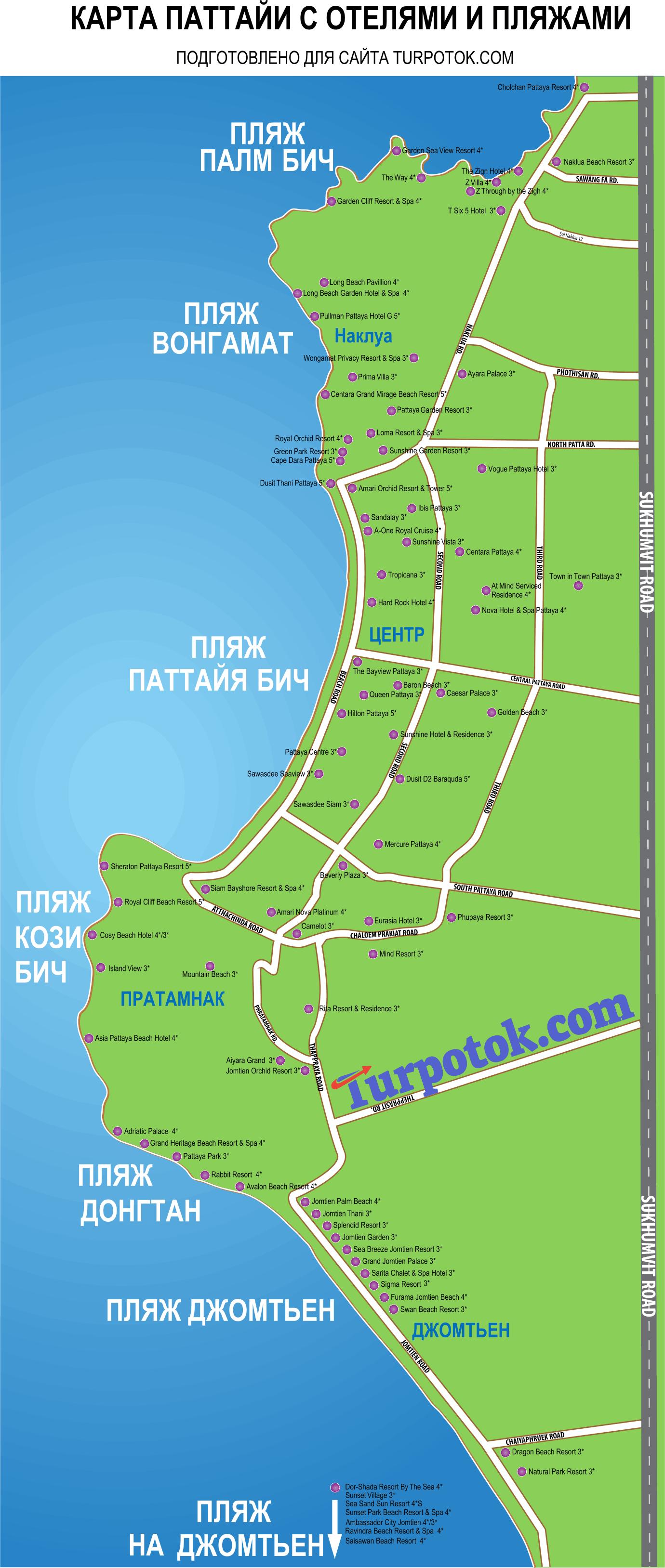 Карта Паттайи на русском языке