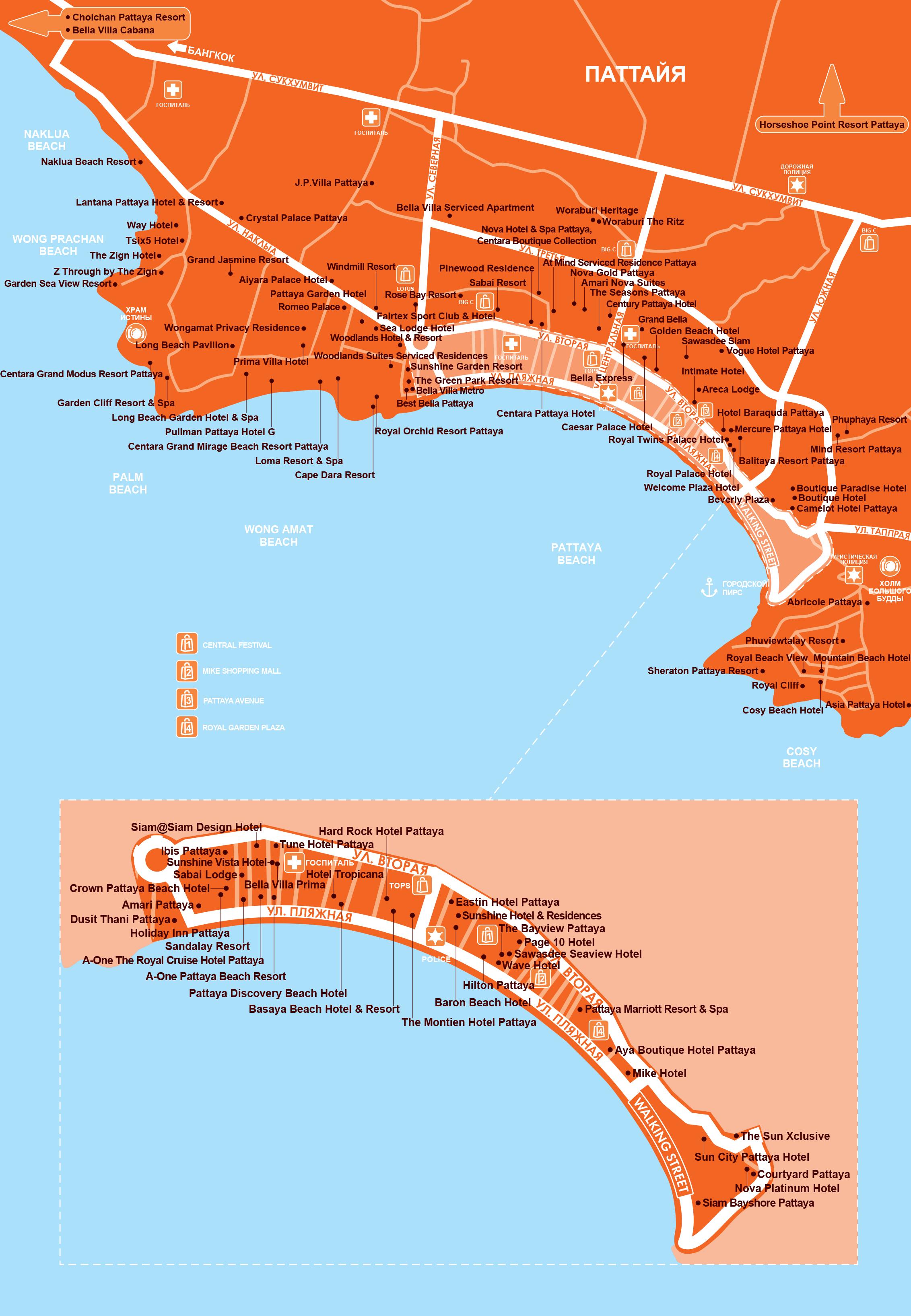 Карта Паттайи с отелями и центральной частью