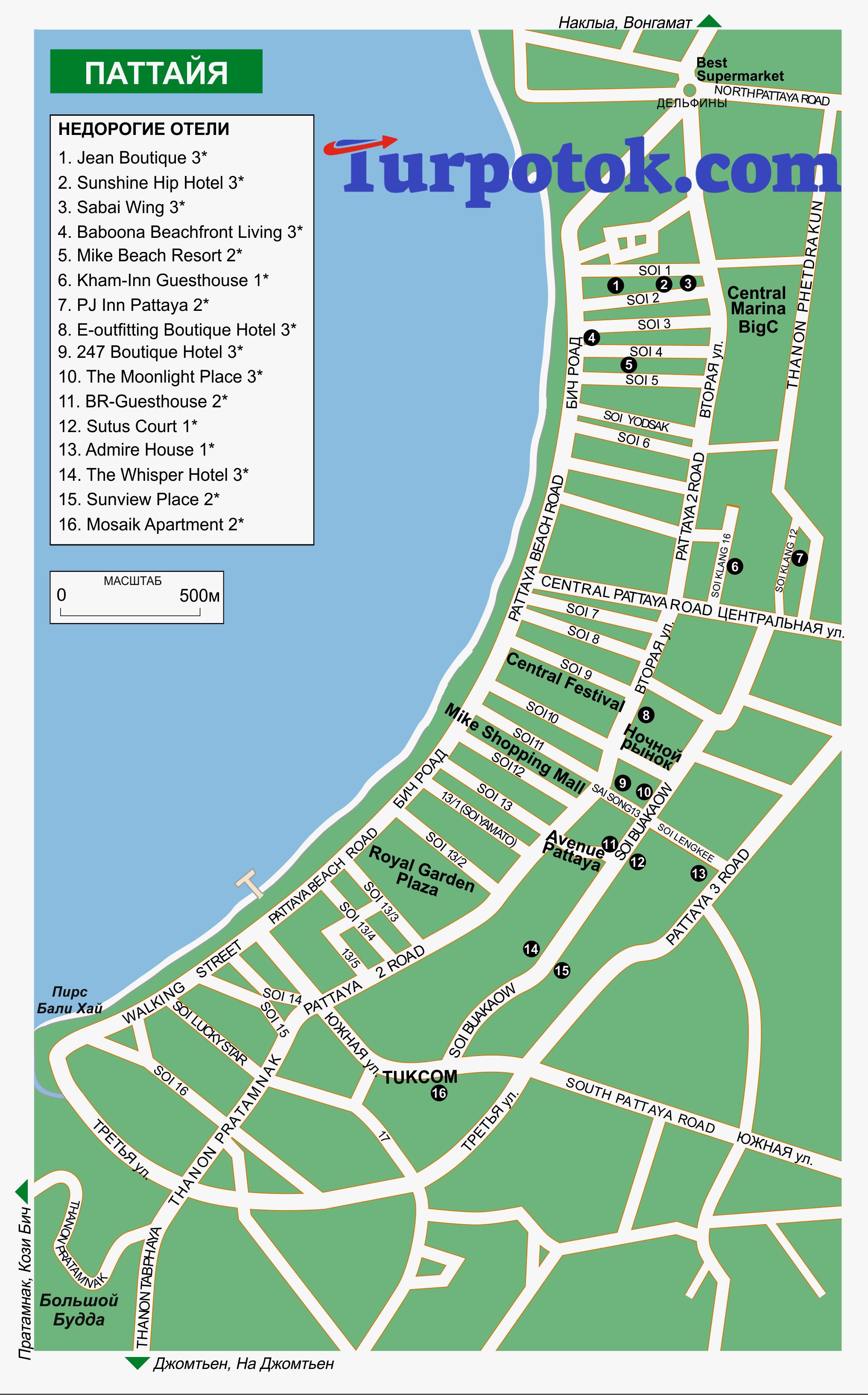 Карта центральной Паттайи с отелями на русском языке