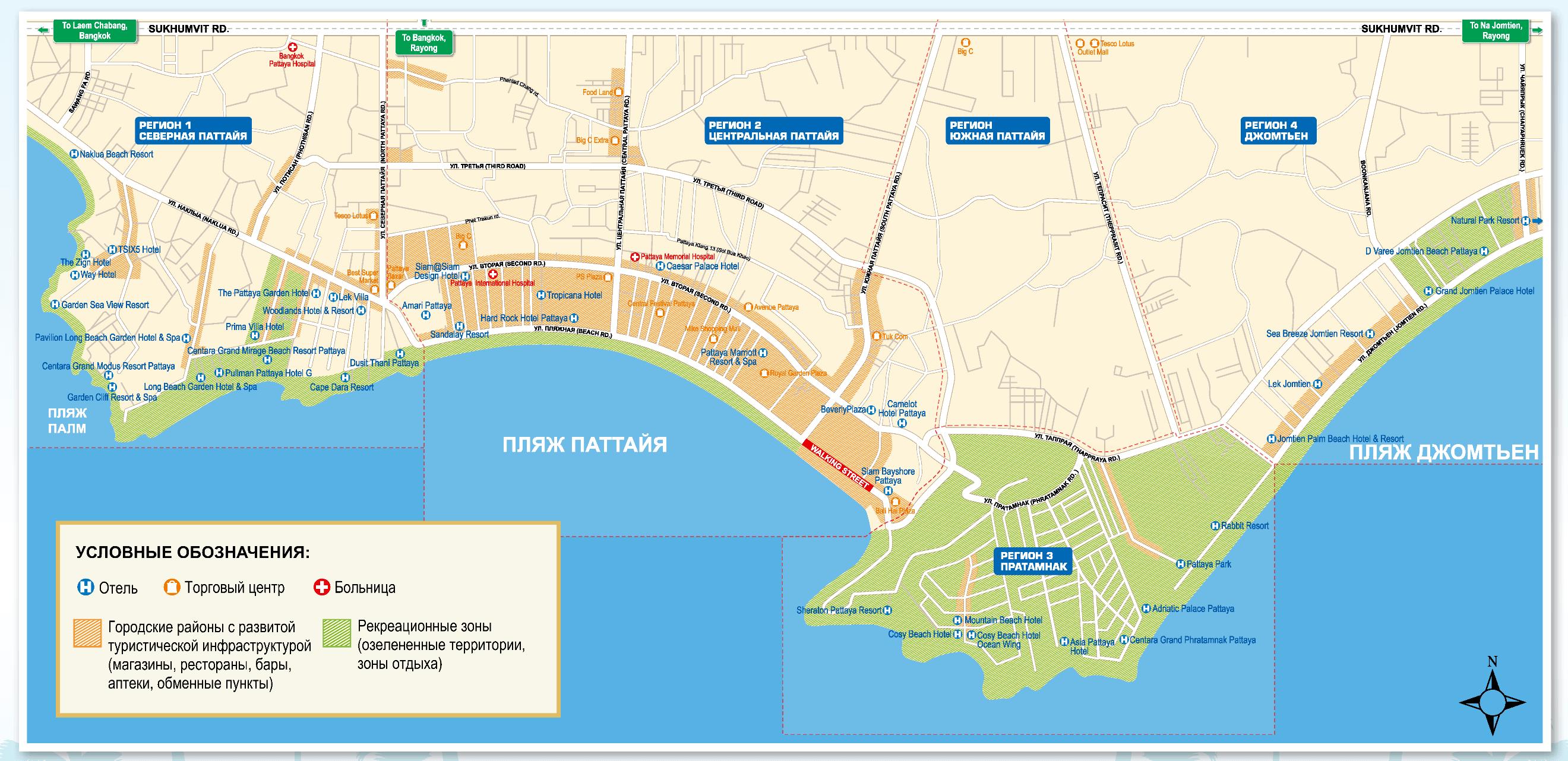 Карта Паттайи с отелями на русском языке