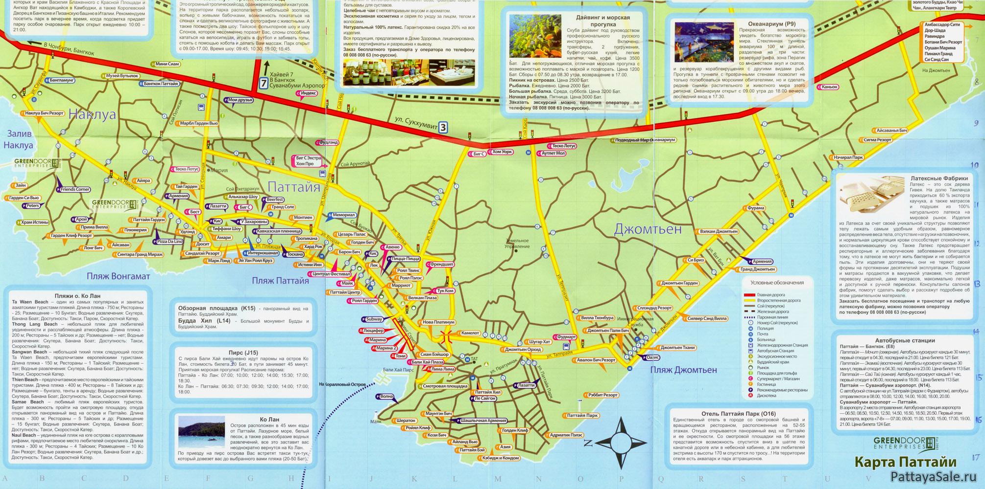 Карта Паттайи №5