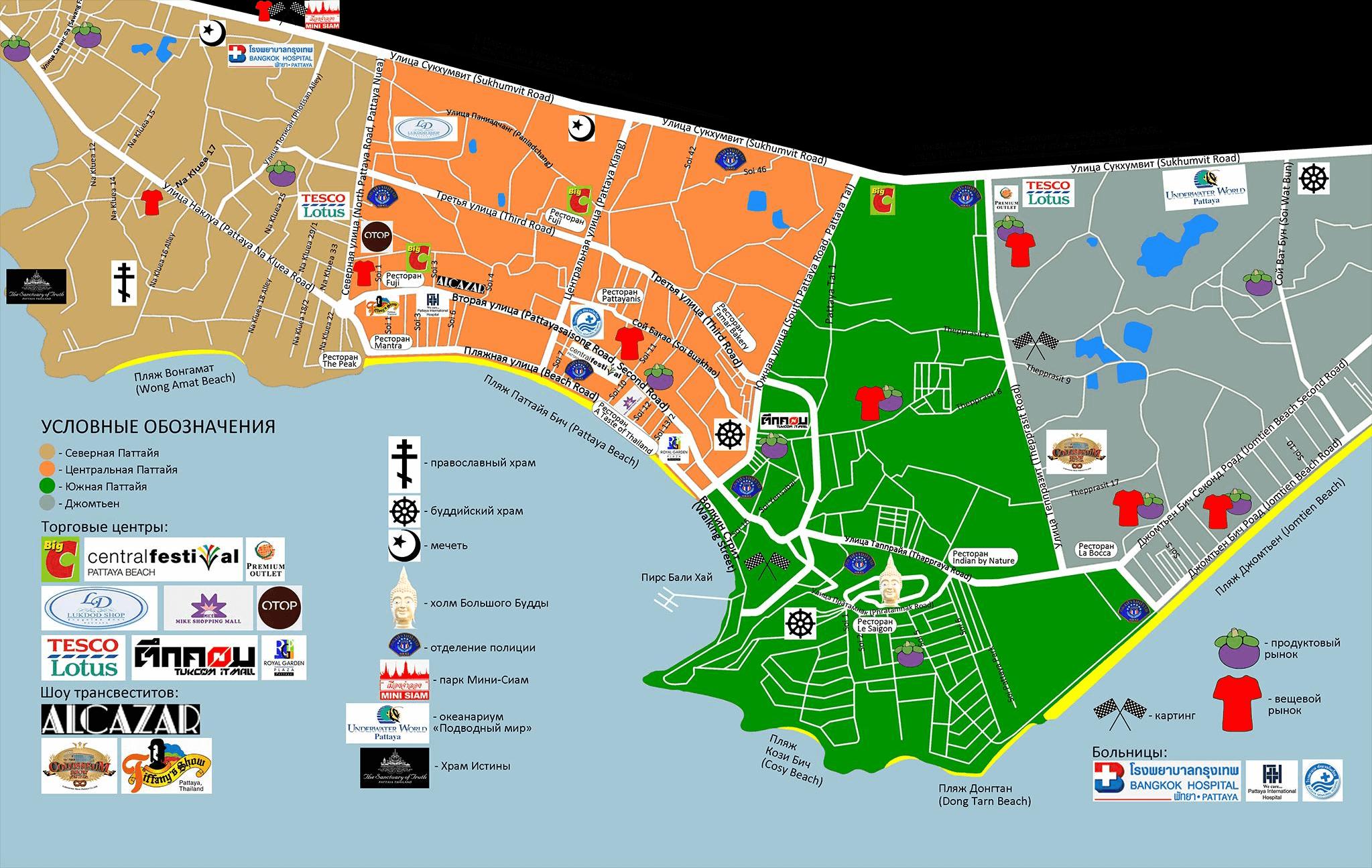 Карта Паттайи №7