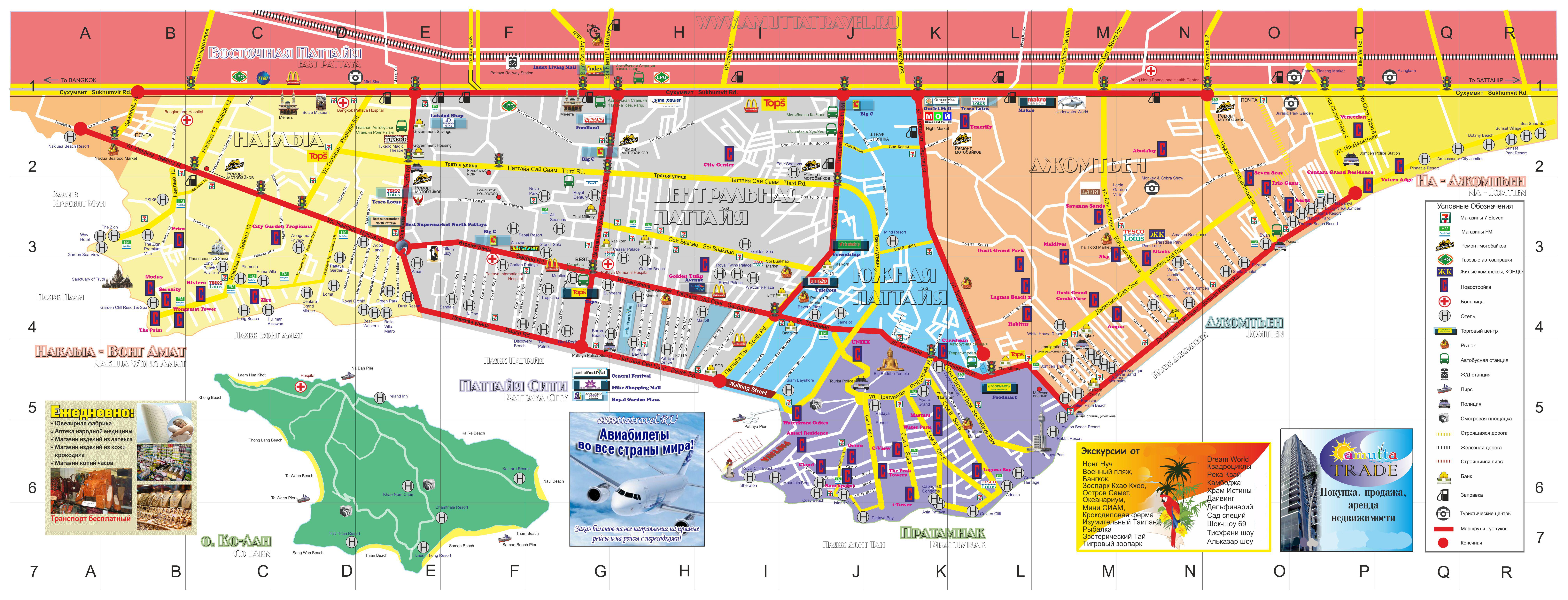 Карта Паттайи №8