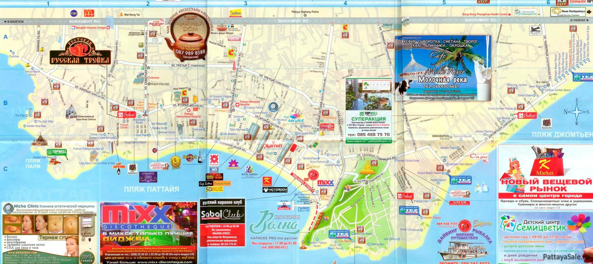 Карта Паттайи №11