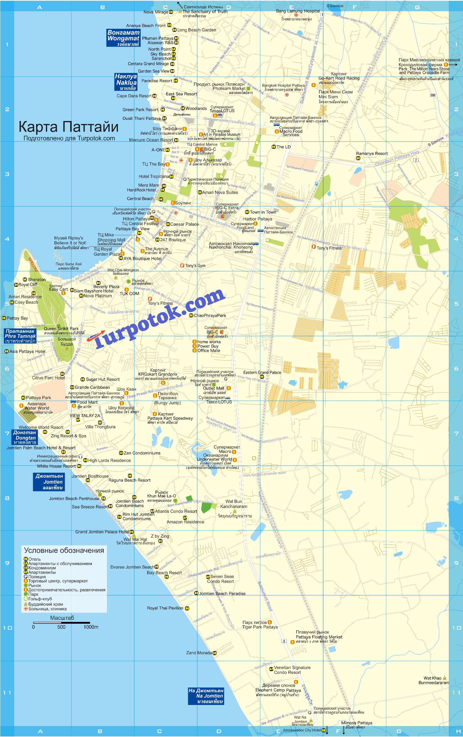 Карта Паттайи №12
