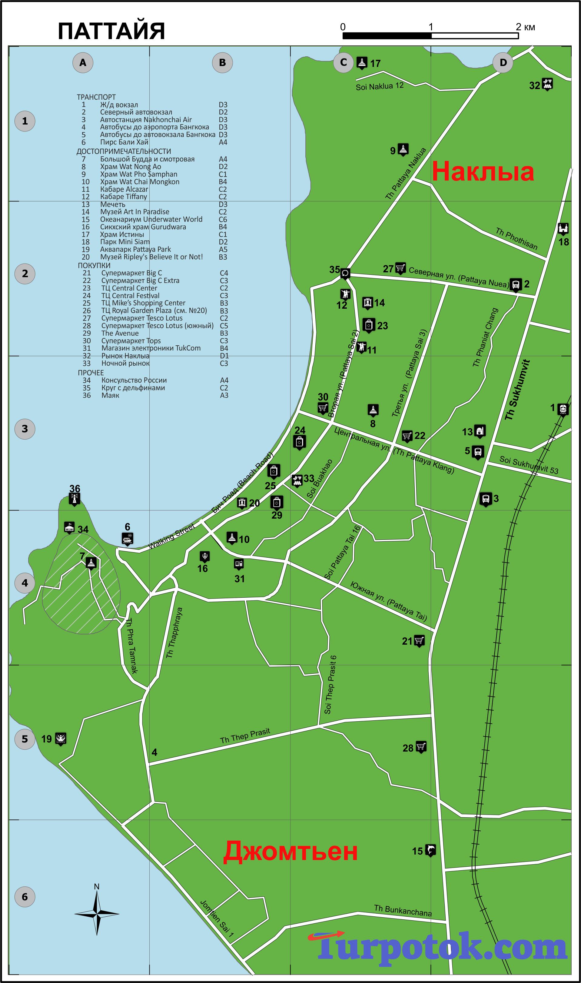 Карта Паттайи №13