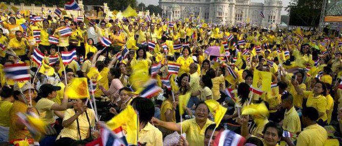 День коронации короля Таиланда