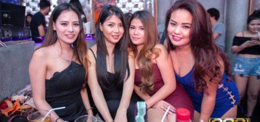 808 Night Club