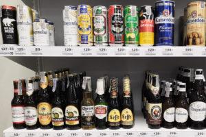 Импортное пиво