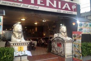 Ресторан Армения