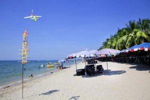 Банг Саен