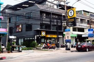 Желтый обменник T.T. Currency Exchange в Паттайе