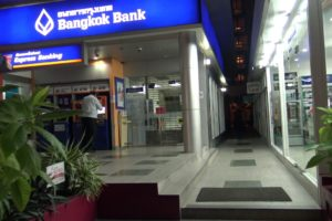 Bangkok Bank в Паттайе