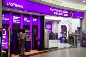 Siam Commercial Bank в Паттайе