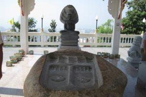 Отпечаток стопы Будды