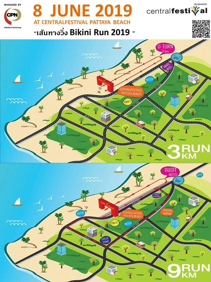 Схема и дистанция бикини-марафона в Паттайе