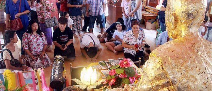 Буддистский праздник Асаха Пуджа