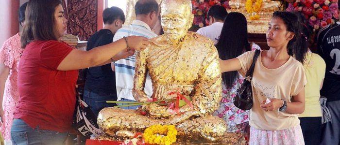 Кхао Пханса в Таиланде