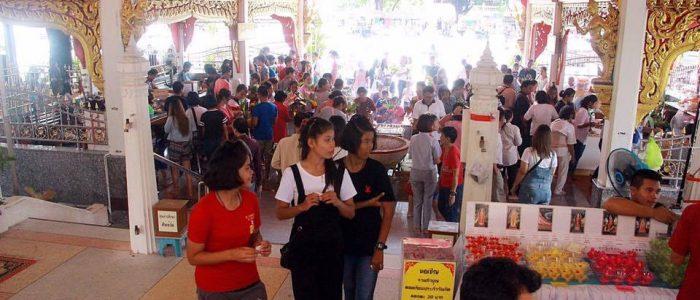 Асаха Пуджа в Таиланде