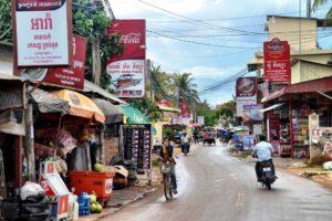 Сием Рип (Камбоджа)
