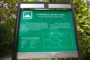 Водопад Chantathain