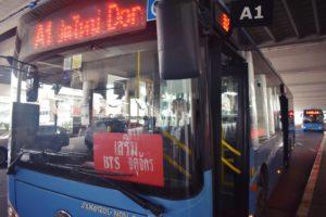 Автобус A1 из аэропорта Дон Муанг