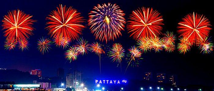Паттайя - День Города