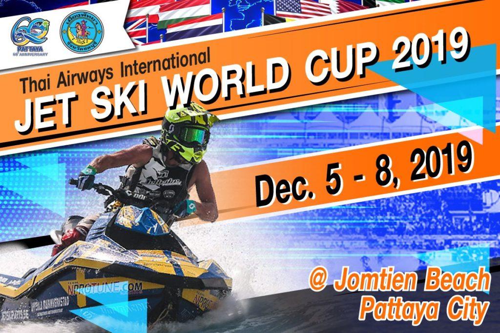 Чемпионат мира JET SKI по аквабайкам