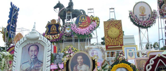 День памяти короля Чулалонгкорн