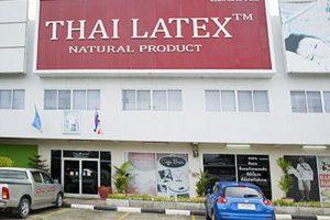 Фабрика Thai Latex