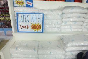 Латексные изделия в Торговых центрах