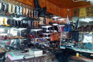 Магазины кожи и меха