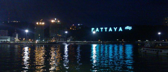 Погода ночью в Паттайе в марте