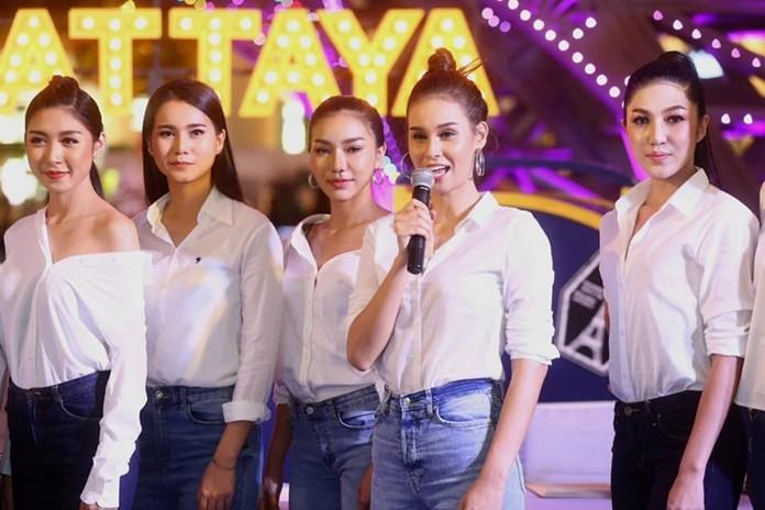 Конкурс красоты Miss Grand Chonburi