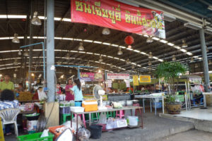 Рынок Наклуа