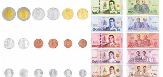 С 6 апреля в Таиланде вводятся в обращение новые купюры и монеты