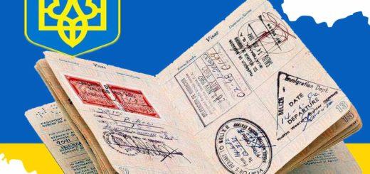 Отмена виз для граждан Украины для поездки в Таиланд