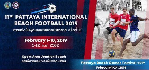 Фестиваль Пляжных Игр Паттайи 2019